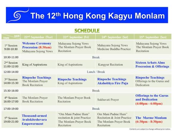 12th-hkkm-schedule-english