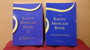 The Kagyu Monlam Book + Supplement
