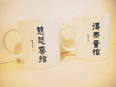 Cup | 水杯