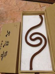 Incense - 10th KMHK Limited Edition |香 - 第十屆香港噶舉大祈願法會紀念版