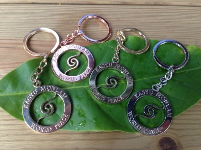 Key Ring ∣ 鑰匙圈