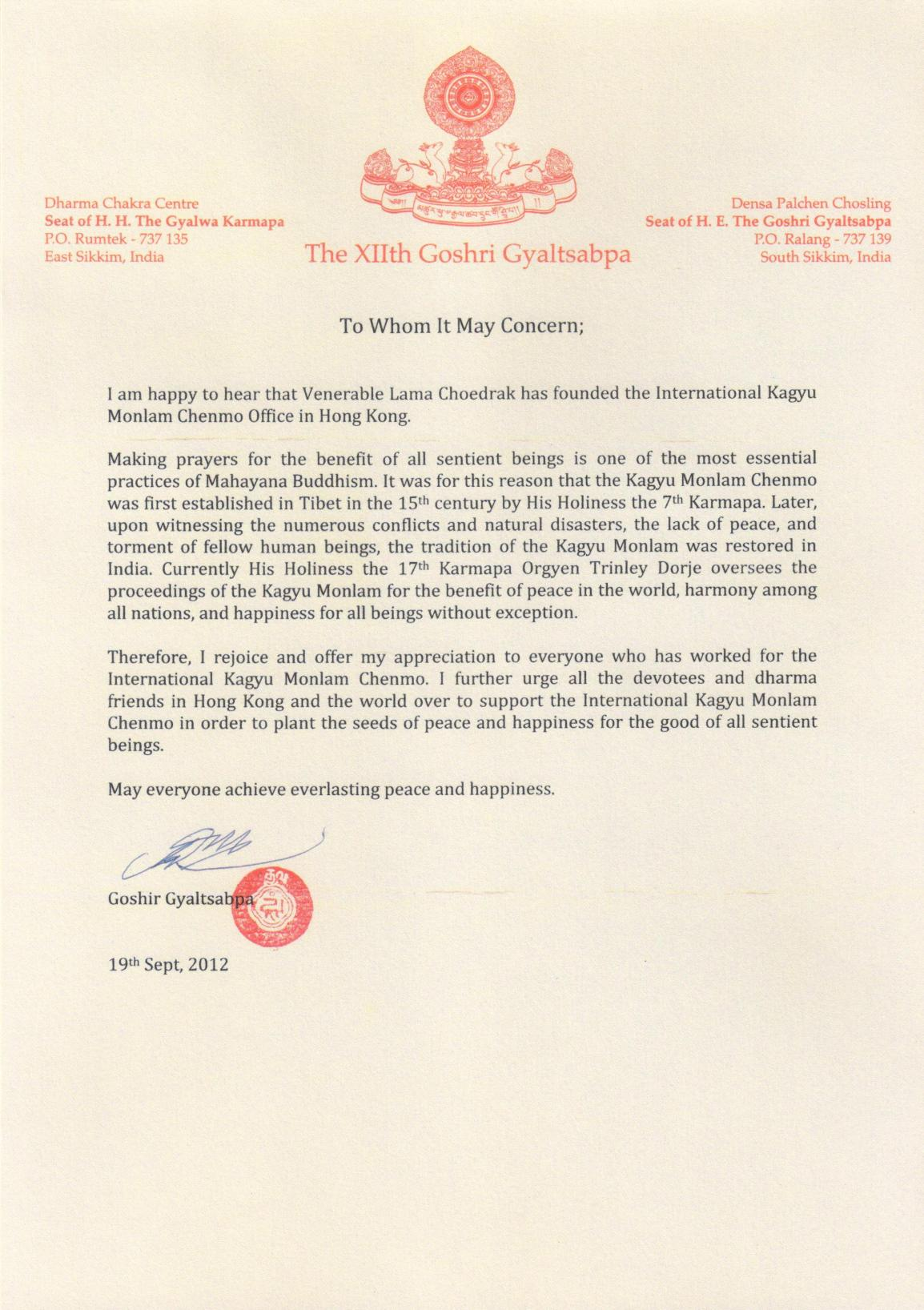 Letter from His Eminence Goshri Gyaltsab Rinpoche