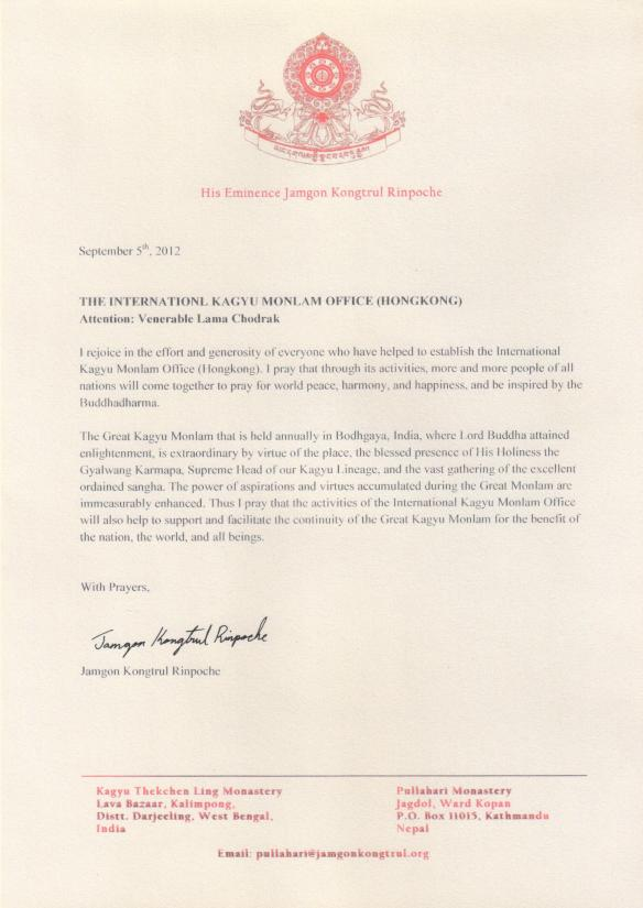 Letter from His Eminence Jamgon Kongtrul Rinpoche