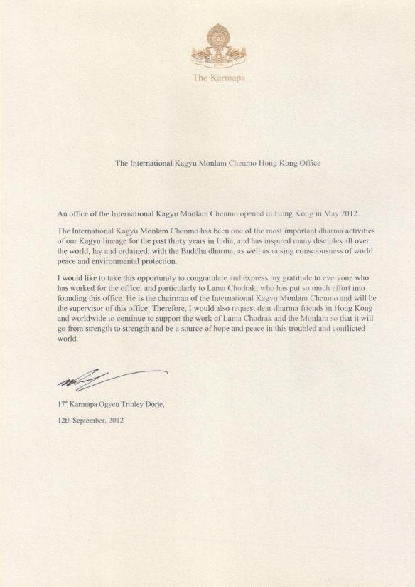 Letter from His Holiness Karmapa